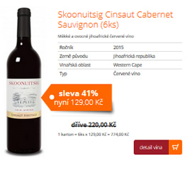 Skoonuitsig Cinsaut Cabernet Sauvignon (6ks)