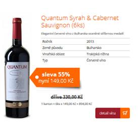 Quantum Syrah & Cabernet Sauvignon (6ks)